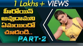 Actress Was Cheated   Part 2   Red Alert   ABN Telugu