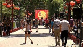 El Barrio Chino de la ciudad festeja hoy y mañana la llegada del año 4716, el Año del Perro