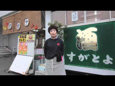 菅原文子さんから映像が届きました