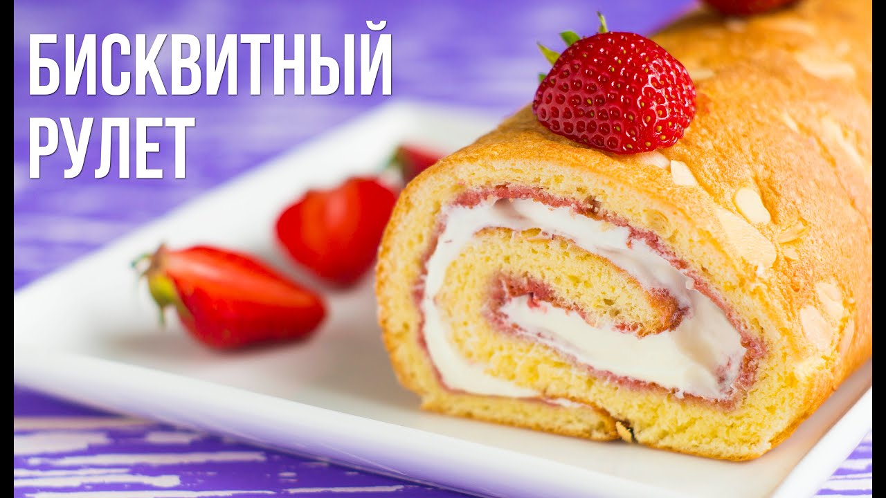 бисквит с пропиткой рецепт