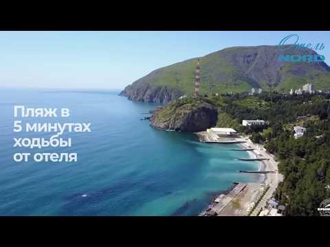 Отель NORD в Партените (Алушта, Крым) промо