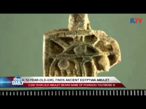 Ancient Egyptian Amulet Uncovered