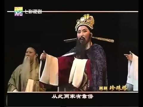 Yue-ju Opera ??????????? ???????? ?????