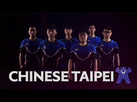 Team Chinese Taipei - Introduction | Arena of Valor World Cup 2018