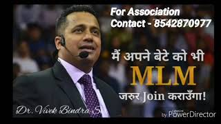 Why Network Marketing(MLM) by Dr Vivek Bindra Mi Lifestyle Marketing Global Pvt Ltd. Call 8542870977