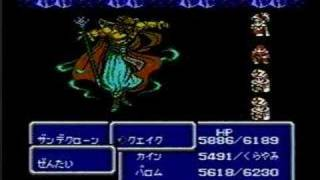 Final Fantasy III Zande Clone