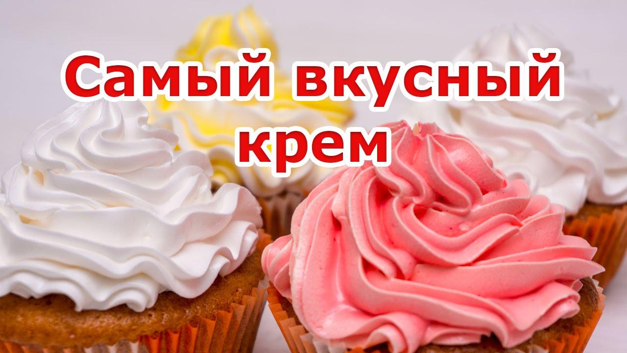 Белковый заварной крем. Рецепт крема для украшения торта ...