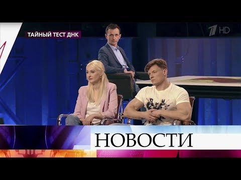 """В студии программы """"На самом деле"""" выяснят, чью дочь растил актер Алексей Моисеев."""