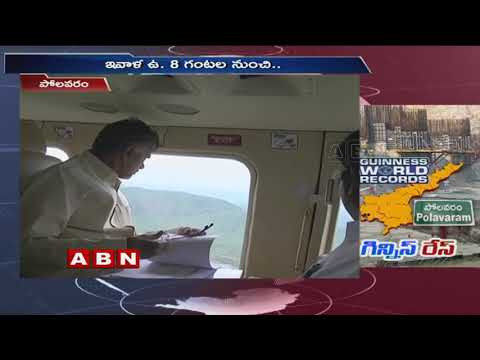 Polavaram Project to Create Guinness World Record in Concrete Works | ABN Telugu