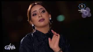 لقاء ناري مع ريم ارحمة - برنامج ليالي الكويت ( مع سعود )