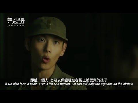 Yim Siwan & Go AhSung in 'Melody To Remember 오빠생각 '想念哥哥' 任時完  Hallyu World ENG SUB