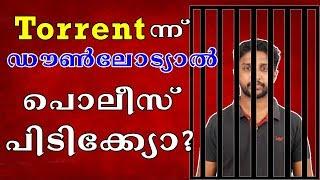 Using Torrent Is Illegal? | ടോറന്റിൽ നിന്ന് ഡൗൺലോഡ് ചെയ്യുന്നത് നിയമവിരുദ്ധമോ? Malayalam