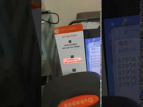『皇威年中特價』DK-5099堅固型急速有線一/二維條碼掃描器/可讀中文QR CODE