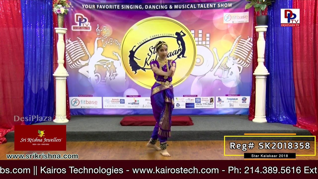 Participant Reg# SK2018-358 Performance - 1st Round - US Star Kalakaar 2018 || DesiplazaTV
