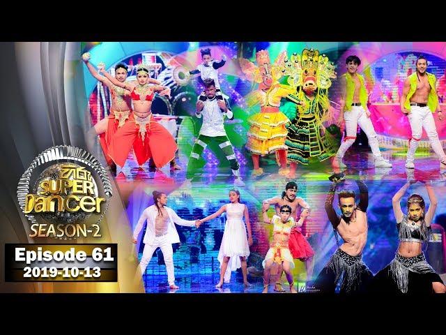 Hiru Super Dancer Season 2 | EPISODE 61 | 2019-10-13