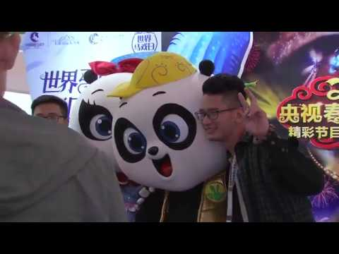 Shanghai hosts China's first expo dedicated to Chinese Brands Day