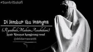 Gambar cover SEDIHH.!!Syairan Sunda (riwayat nabi muhammad SAW