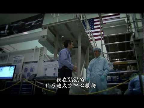 美國工業工程學會