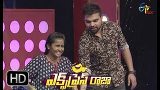 Express Raja | Funny Bite 5 | 20th April 2018 | ETV Plus