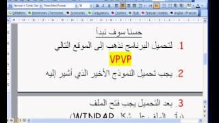 comment télécharger MMD (en arabe,français,anglais)