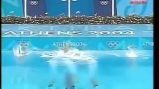 Синхронное плавание  Афины 2004(, 2013-09-14T09:44:07.000Z)