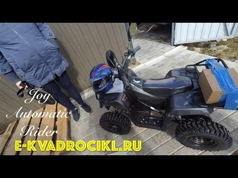 Квадроцикл kreiss на аккумуляторе красный 6v 4,5ah по цене 1229. 00 руб в интернет магазине детский мир. Описание, отзывы, аксессуары, характеристики.