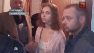видео Петербургская Недвижимость