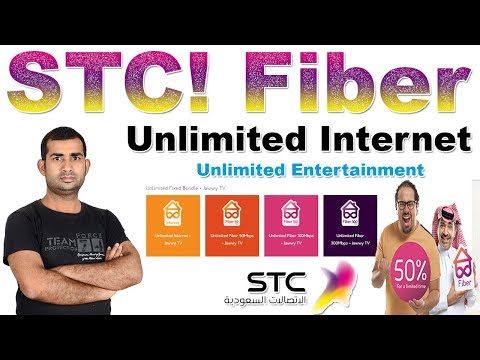 STC! Unlimited Fixed Bundle + Jawwy TV || New Offer Downloadin Speed Maximum | Uploadin Speed 1Mbps