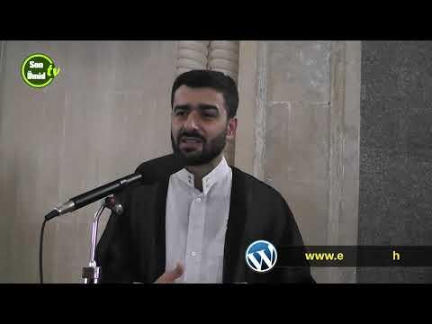 Quranda ədalət və ehsan prinsipi 4 Haci Samir cümə