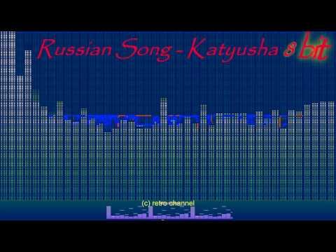 Katyusha - Russian song - 8bit