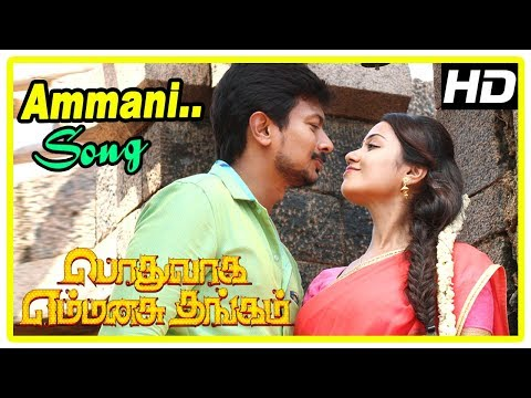 Podhuvaga Emmanasu Thangam Scenes   Nivetha proposes Udhayanidhi   Ammani Song   Soori   Parthiban