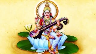 Sri Saraswati Sahasranama & Other Stotras - Powerful Saraswati Mantra for Knowledge - Must Listen