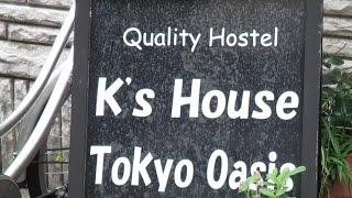 浅草駅~ケイズハウス東京オアシス Asakusa Station from K's HOUSE TOKYO OASIS