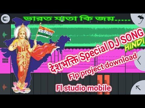desh-bhakti-dj-song||-flp-project-download-||fl-studio-mobile-3