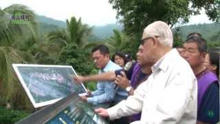 李前總統南部之旅-關懷小林村