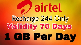 Airtel 1GB Daily New Offer | 3G/4G
