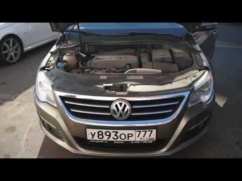 Замена аккумулятора Volkswagen Passat CC