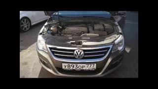 Замена аккумулятора Volkswagen Passat CC(, 2016-07-24T16:06:20.000Z)