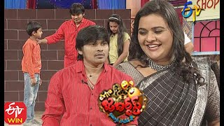 Rocking Rakesh Performance | Extra Jabardasth | 19th February 2021 | ETV Telugu