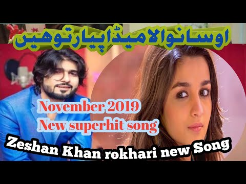 ho-sawala-madha-payar-tu-hain-zeeshan-rokhri-new-video-song-2019-zeshan-new-song