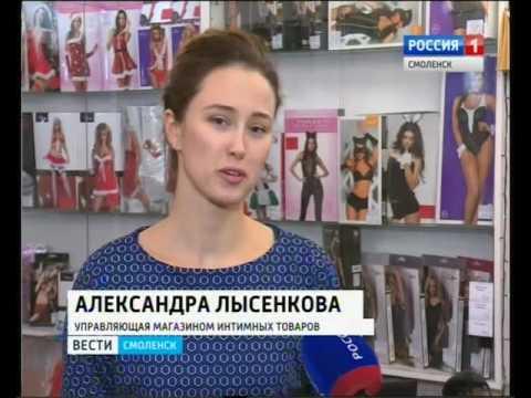 Из рук в руки Смоленск частные бесплатные объявления