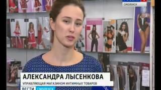 Грабитель смоленского секс-шопа брал товар будто по списку