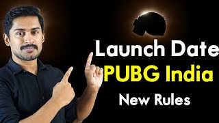 PUBG India Launch Date #BATTLEGROUNDSMOBILEINDIA #COMINGSOON | PUBG Mobile India Launch Date.