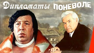 Download Дипломаты поневоле (1977) фильм Mp3 and Videos