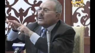 لقاء الرئيس علي عبدالله صالح بالعلماء 28 /2/2011
