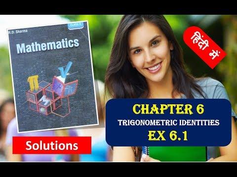 RD SHARMA Solutions Class 10 Maths Chapter 6 Trigonometric Identities Ex 6 1 हिंदी 4 thumbnail