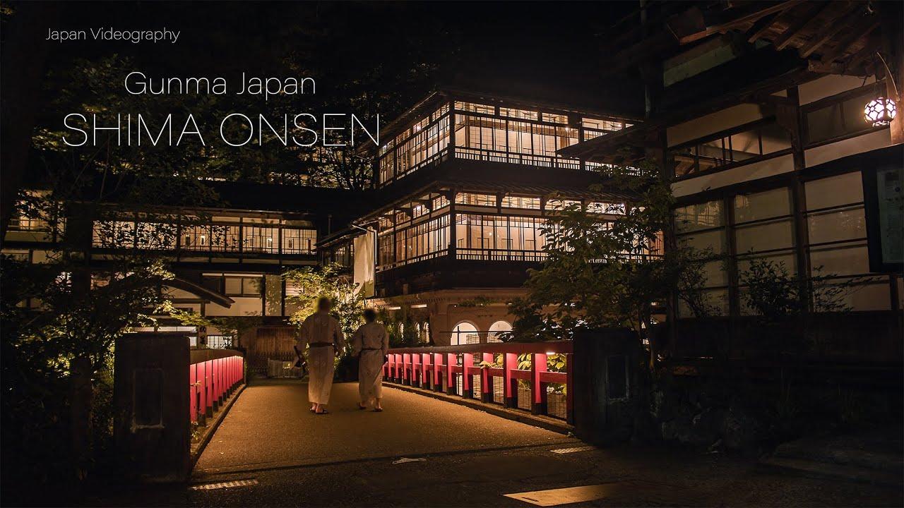 Spirited Away World's & Night View of Shima Onsen(四万温泉) | Visit Gunma Japan 千と千尋の神隠しのような温泉街の風景