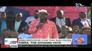 Nawashukuru sana kwa kunitolea aibu, Raila Odinga || #KibraByelection