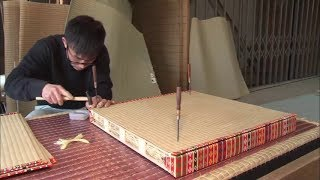 The Highest Quality Tatami Mat is the Throne for the Emperors of Japan in the Ancient Times