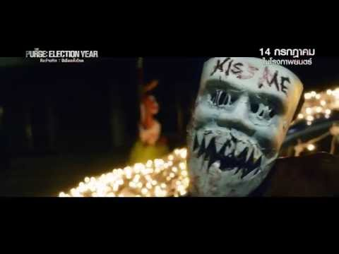 The Purge: Election Year | TV Spot 30 Secs.